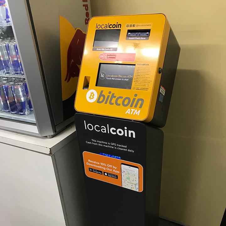 ATM Photo 2