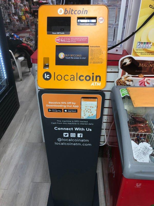 ATM Photo 1